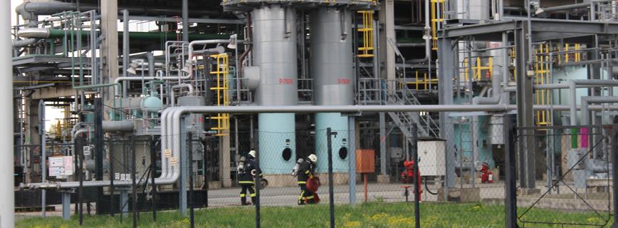 Iparbiztonsági ügyek aloldal fejlécképe