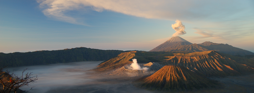 Katasztrófatípusok - Vulkánkitörés - Mi a sárlavina? aloldal fejlécképe